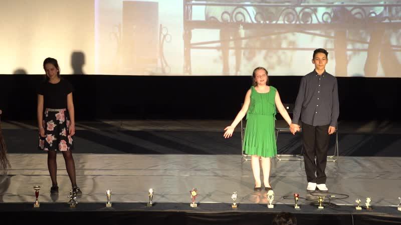 Отчётный концерт 2019 Студия театра Импульс Измени мир в себе