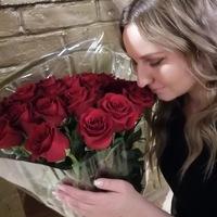 Элина Сазанова