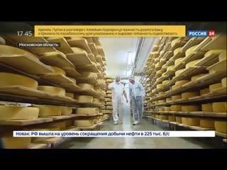 """Экспертиза """"Дежурной части"""": какой сыр подделывают чаще всего"""