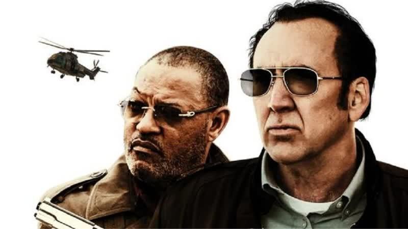Кокаиновый барон 2019 Колумбия США триллер драма криминал смотреть фильм кино онлайн HD