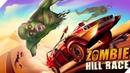 Мультик про Машинки и Зомби. Hill Zombi Racing 1 Cartoon Car Zombi