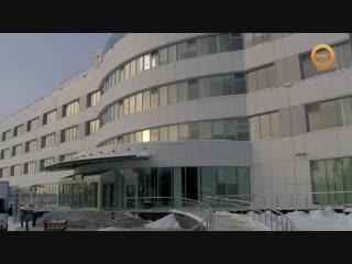 Отправка детей на лечение в Москву