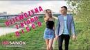 HiT SANOK Dziewczyna z klubu disco NOWOŚĆ 2019