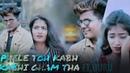 Pehle Toh kabhi kabhi Gham Tha Himanshu Jain Guru Anjali Sad Revenge Love Story