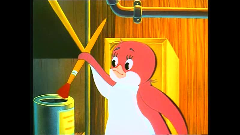 Приключения пингвинёнка Лоло. Фильм 3. 1987