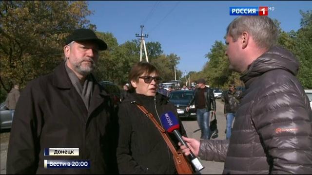 Вести в 20 00 • Комбата Моторолу хоронили всем Донбассом