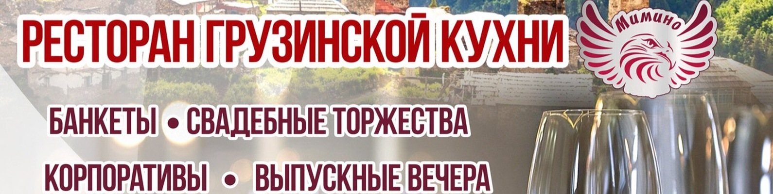 Золотая вилка курск официальный сайт меню