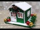 Casinha de Natal feita de papelão