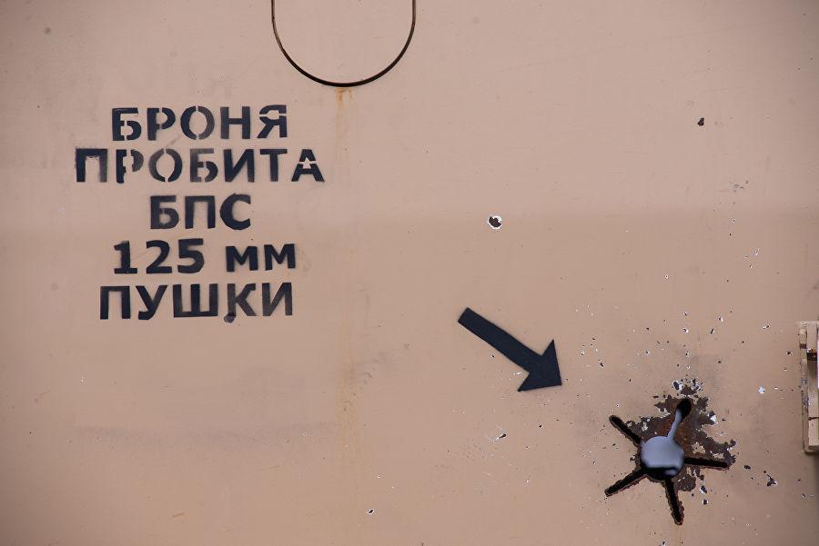 Трофеи из «песочницы»Репортаж c выставки вооружений сирийских боевиков, изображение №21