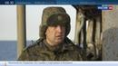 Новости на Россия 24 • Ученые и военные отправились на зловещий остров Матуа