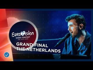 Победитель евровидение 2019 the netherlands live duncan laurence arcade grand final eurovision 2019