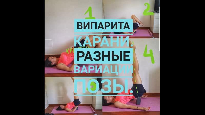 Одна из лучших омолаживающих и оздоравливающих поз йоги.