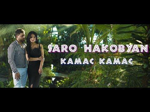 Saro Hakobyan KAMAC KAMAC *****Hrach*****2020*