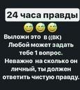 Фотоальбом Вити Денисова