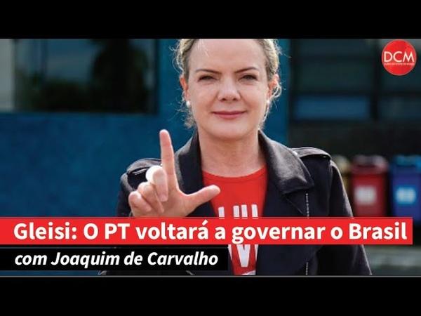 Lula e o futuro da esquerda: Gleisi Hoffmann dá entrevista exclusiva ao DCM