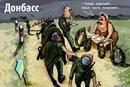 Как на Украине борются с дезертирством?
