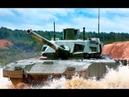 «Армата» получила новую 125-мм пушку «Т-14» стал еще страшнее для «Абрамсов» и «Леопардов»