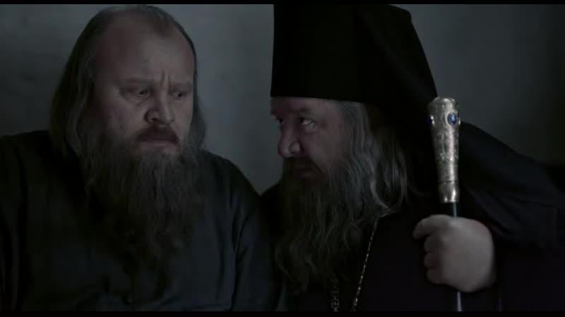 Монах и бес Диалог епископа беса и настоятеля Куманда Канонизируют через полторы тысячи лет
