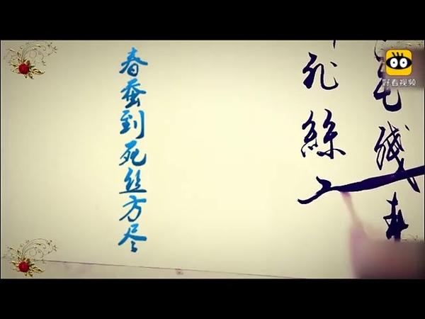 Китайская каллиграфия Каллиграфический стиль синшу