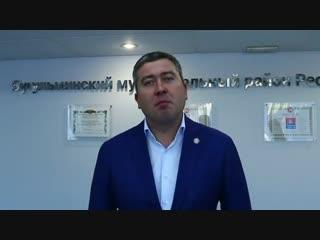 В Международный день пожилых людей поздравление от мэра Бугульмы Линара Закирова