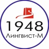 sch1948msk