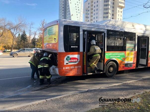 Өфөлә пассажир автобусына ут ҡапҡан!