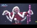 Тизер - Скрудж - Рождественская История мюзикл (Япония)