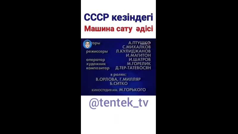 Tentek_tvBy2ZopHlotL.mp4