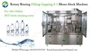Rotary Rinsing Filling Capping 3 1 Mono block Machine for 500ml Pure Water