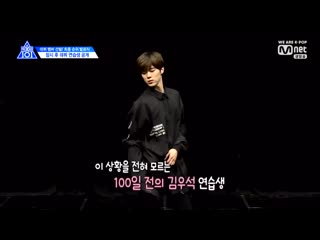 190719 up10tion and x1 wooseok covering taemin move