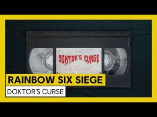 Tom clancy's rainbow six осада — встречайте doktor's curse (halloween временное событие)