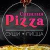 Пиццерия - заказ пиццы в Троицке