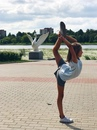 Татьяна Степанова фотография #6