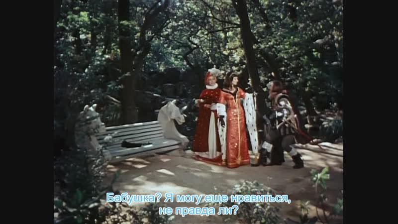 Порно Сказки Александра Роу