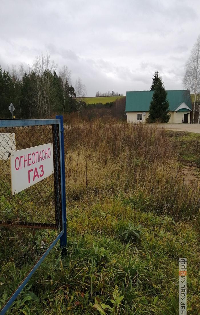 газификация села, чайковский район, 2019 год
