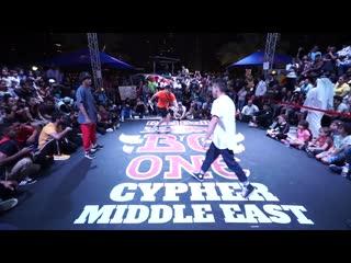 Red bull bc one cypher middle east 2019 ¦ semifinal b-boys  hazy vs. dalitan