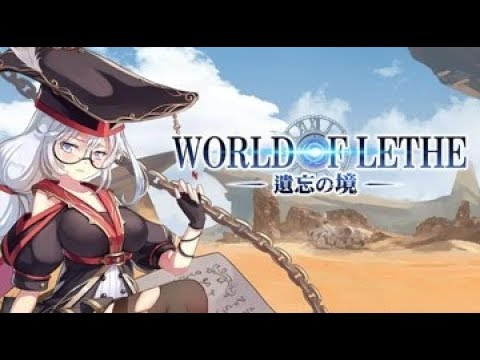 World Of Lethe android game first look gameplay español