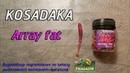 Видеообзор Kosadaka Array Fat