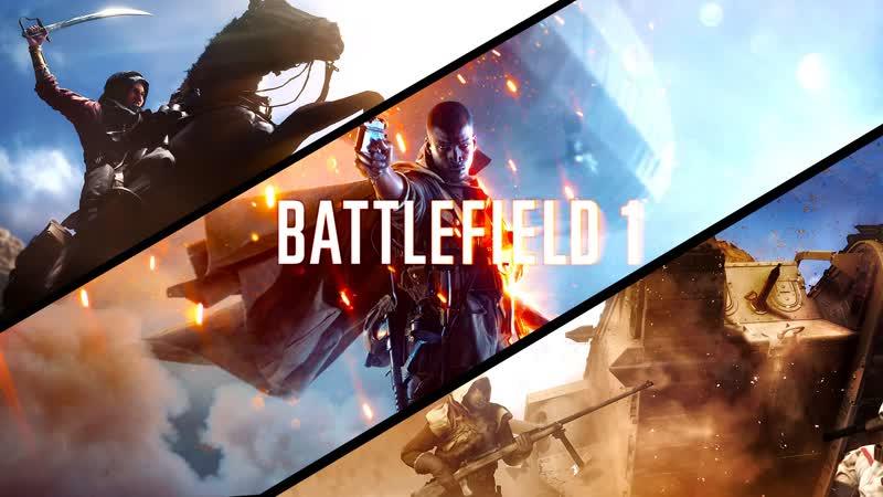Battlefield 1 стример Тедан Даспар