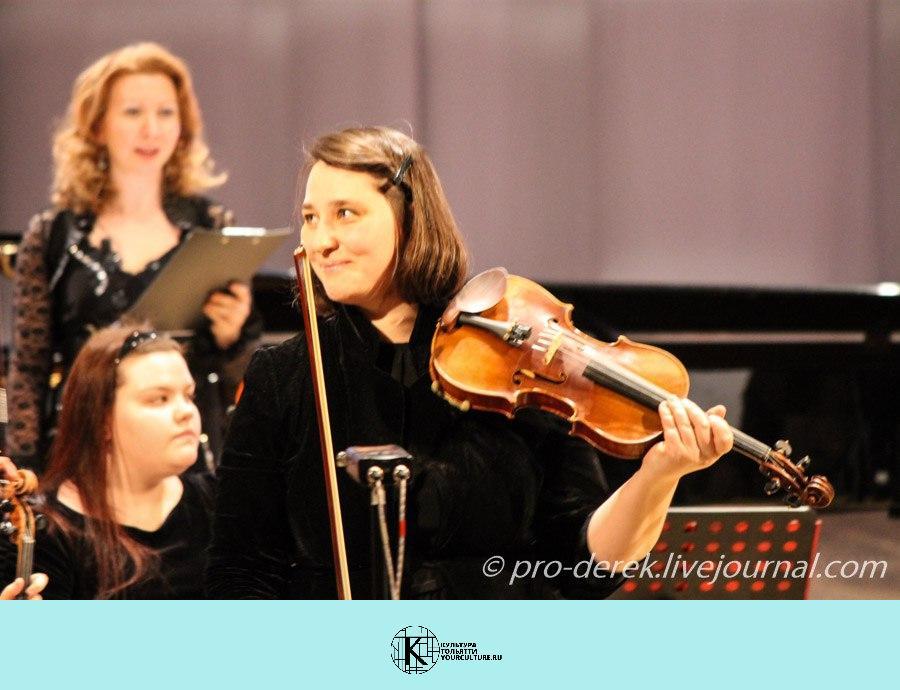 Анна Шаталова (скрипка)