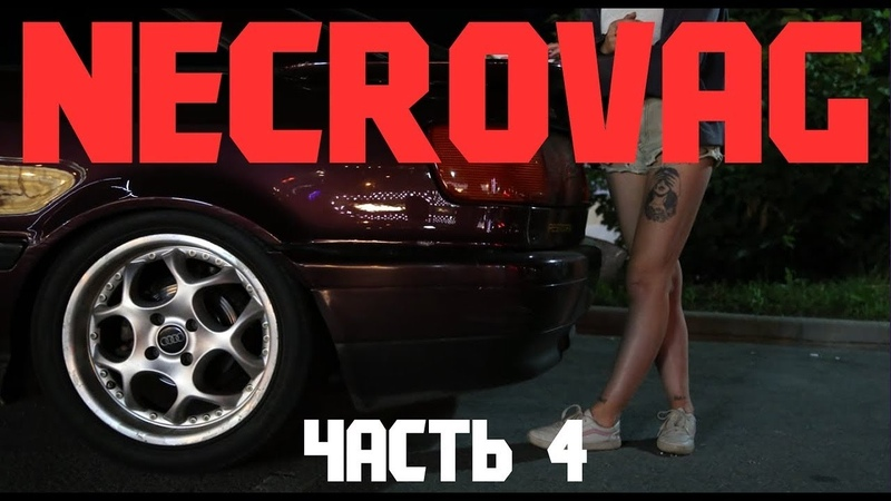 13GarageSpb Проект NecroVag Vlog Audi 90 2 2 turbo swap Щпонька