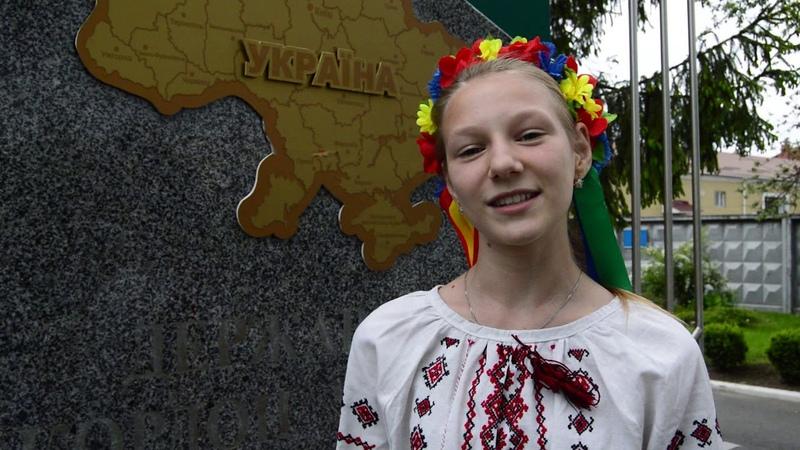 Прикордонники вітають усіх українців з Днем вишиванки