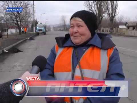 Антел Вести Портрет работницы Антрацитовского ДЭУ 6 марта 2020 г