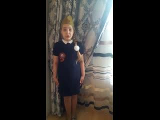 "Минеева Эвелина, 10 лет,Сп средняя школа 4. ученица 3 А класса. .Стихотворение Эдуарда Асадова ""Чулочки"""