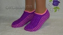 Тапочки следочки с ленивым жаккардом Knitted slippers with a lazy jacquard