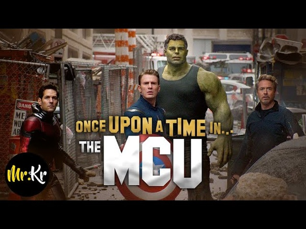 Once Upon A Time In... The MCU