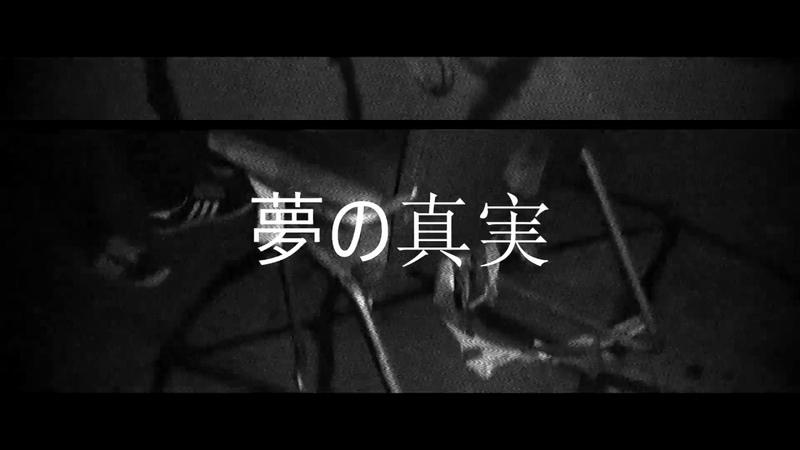IcePeak - ПЛАМЯ [ʟʏʀɪᴄs]