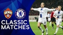 CSKA 0 1 Chelsea Arjen Robben's First Chelsea Goal Champions League Classic Highlights