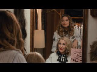 "Schitts creek : season 5, episode 11 ""meet the parents "" (сbc 2019 ca) (eng)"