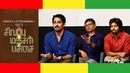 Sigappu manjal pachai Press Meet Sasi Sidharth GV Prakash